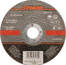 STHOR TARCZA DO CIĘCIA METALU 125 x 1,0mm 08171